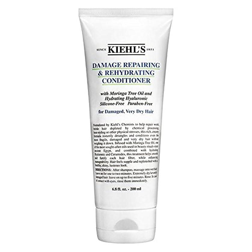取り扱い音節音節[Kiehl's ] キールズダメージ修復&コンディショナー200Mlを再水和 - Kiehl's Damage Repairing & Rehydrating Conditioner 200ml [並行輸入品]