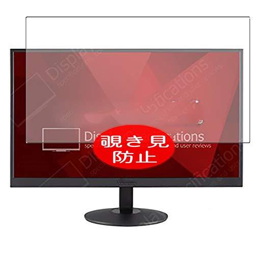 VacFun Anti Espia Protector de Pantalla Compatible con ViewSonic VA2403-h / VA2403-mh 23.6' Display Monitor, Screen Protector...
