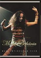 Maricotinha Ao Vivo [DVD]