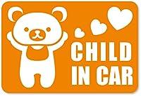 imoninn CHILD in car ステッカー 【マグネットタイプ】 No.11 クマさん (オレンジ色)