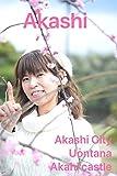 Akashi: Plum blossom and me (English Edition)