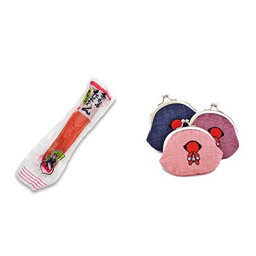 [2点セット] 赤かぶたくあん(220g) ・おねがいさるぼぼ がまぐち【ピンク】