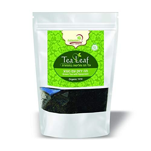Adanim Bio Organic Spearmint Nana Green Tea Loose Leaf (100 grams, 3.52 oz) Pure loose tea leaves , best drink for breakfast, good for the tummy, aids digestion, brew hot or iced, rich in antioxidant
