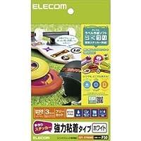 (まとめ)エレコム 手作りステッカー/強粘着/ハガキ/ホワイト EDT-STHSW3【×10セット】