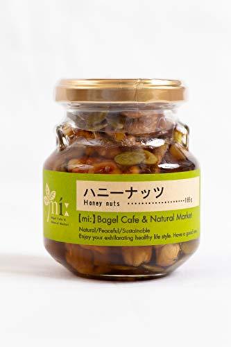 ●ハニーナッツ ナッツのはちみつ漬け 185g アカシア蜂蜜使用 アーモンド くるみ カシューナッツ パンプキンシード お菓子トッピング