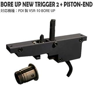 ニュートリガー2エンドセット / 東京マルイ VSR-10 BORE UP 用(BORE UP NEW TRIGGER2+Piston-end/ VSR-10)