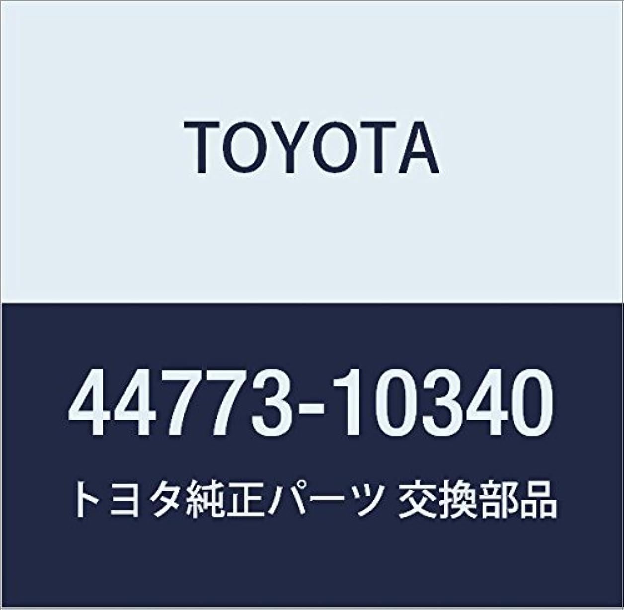 守るバンジョー不確実TOYOTA (トヨタ) 純正部品 ユニオン トゥー チェックバルブ ホース 品番44773-10340