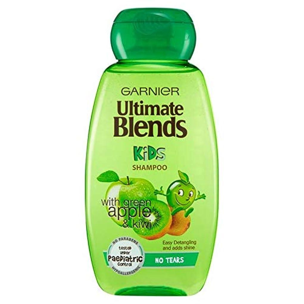 大混乱宣言するステレオタイプ[Garnier ] ガルニエ究極のブレンド子供のリンゴ&キウイシャンプー250Ml - Garnier Ultimate Blends Kids Apple & Kiwi Shampoo 250ml [並行輸入品]