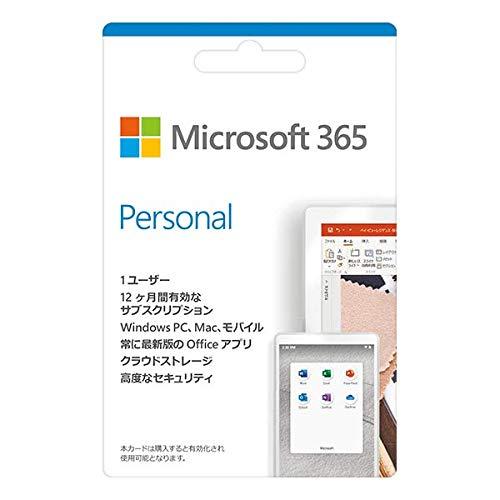 Microsoft 365 Personal(最新 1年版)|カード版|Win/Mac/iPad|インストール台数無制限(同時使用可能台数5台)