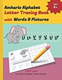 Amharic Alphabet Letter Tracing Book with Words & Pictures: Learn Amharic Alphabets | 33 Amharic Alphabets |