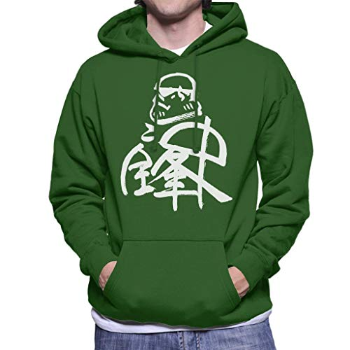 Star Wars Rogue One Scarif Stormtroopers Kanji Outline - Sudadera con capucha para hombre