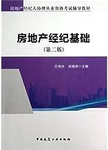 The stock certificate invests to analyze in 2013 classic through the years true.Escort airtight all really imitate (Chinese edidion) Pinyin: 2013 nian zheng quan tou zi fen xi jing dian li nian zhen ti. ya mi quan zhen mo ni