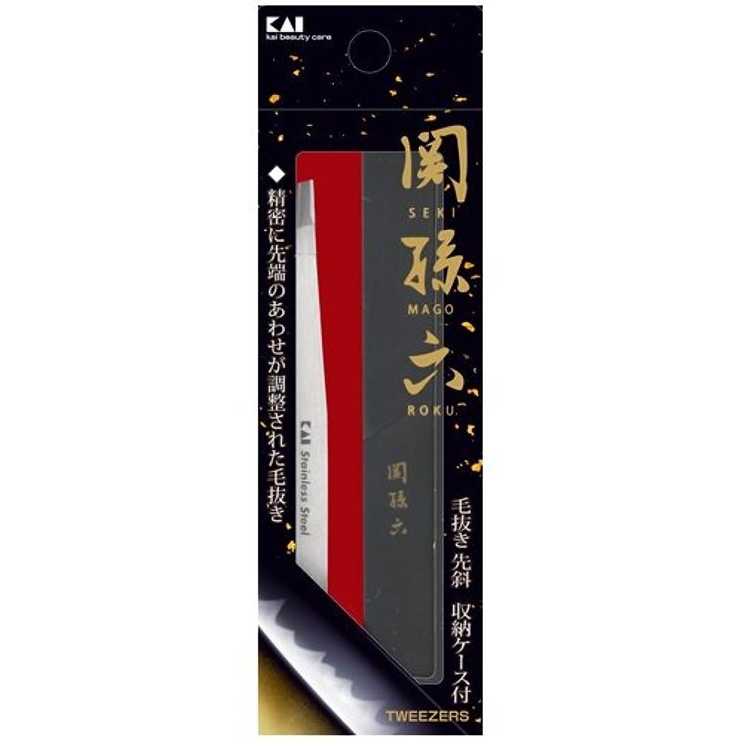 置き場マエストロ団結関孫六 毛抜き(先斜) HC3506