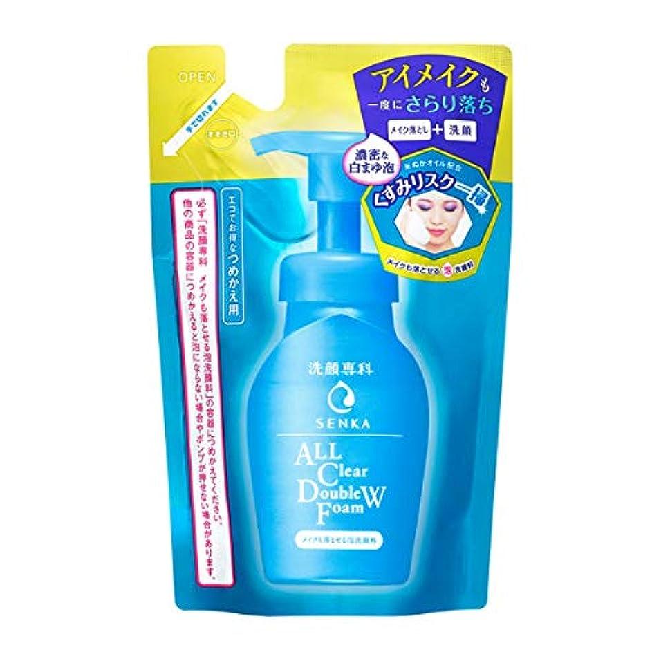 野望噴出する不健全洗顔専科 メイクも落とせる泡洗顔料 つめかえ用 130ml やさしく香るみずみずしいフローラルの香り
