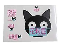 花粉症 シール ステッカー 白色 猫 大小サイズ 5枚(1セット) コロナ対策 マスク用シール カバン用シール 学校 通勤 通学 職場 会社 病院