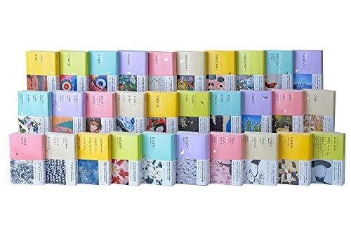 【一括購入特典つき】池澤夏樹=個人編集 日本文学全集【全30巻】