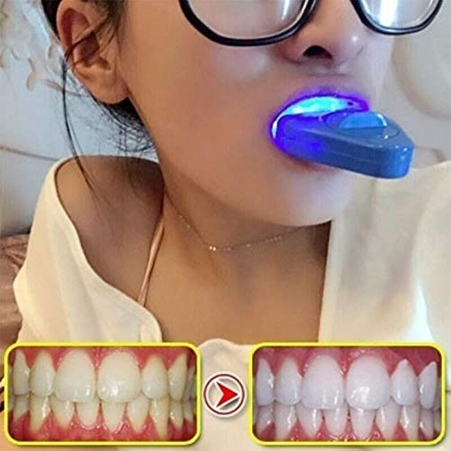 接辞なすお香新しい歯のコールドホワイトニング器具ランプオーラルデンタルヘルスケアツール