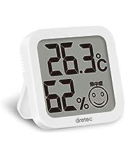 dretec(ドリテック) 温湿度計 O-271