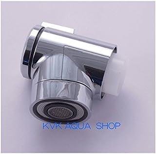 KVK 【HC747/800】 旧MYMキッチン浄水器水栓用シャワーヘッド組メッキ 旧MYM補修部品>旧MYMキッチン・洗面シャワー部品