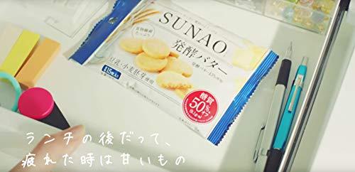 江崎グリコ『SUNAO糖質50%オフチョコチップ』