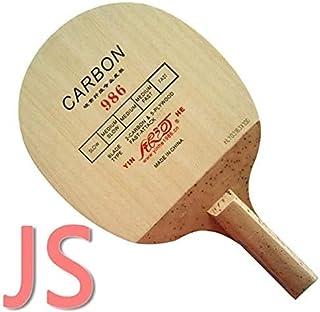 Table Tennis Rackets - Yinhe Milky Way Galaxy 986 Japanese penhold table tennis pingpong blade YUG