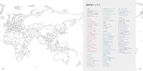 日経ナショナルジオグラフィック『ここでしか味わえない非日常の世界!』