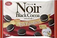 ヤマザキビスケット ノアールソフトクッキー バニラ 10個入