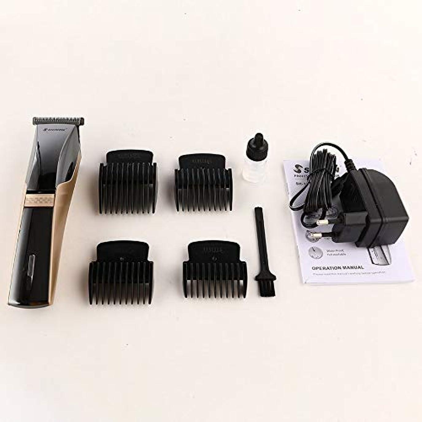抜本的なパンツ寛大さSHINON SH-1870電動バリカン充電式ウォッシャブルヘアカッタートリマーガイド付き櫛ユニバーサル理髪散髪ツール