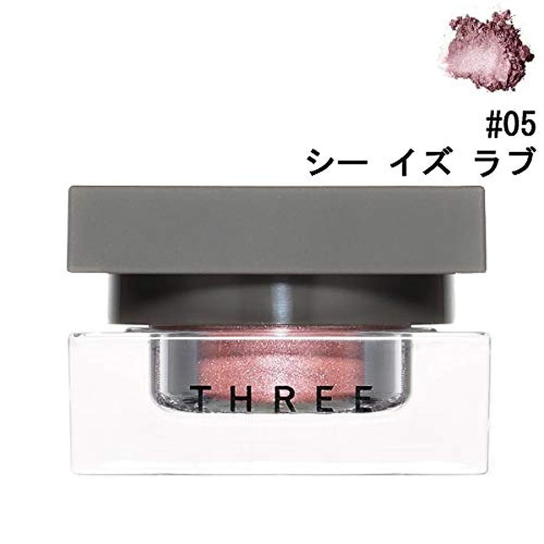 鮫風味地区【スリー】シマリングカラーヴェール ステートメント #05 シー イズ ラブ 1.5g