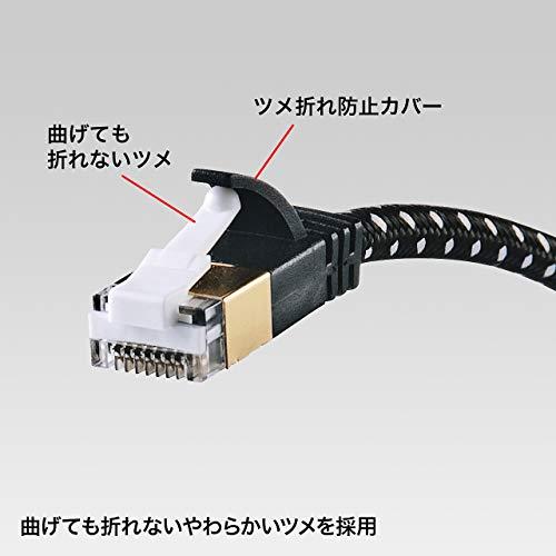 『サンワサプライ CAT7細径メッシュLANケーブル (3m) 10Gbps/600MHz RJ45 ツメ折れ防止 ブラック&ホワイト KB-T7ME-03BKW』の9枚目の画像