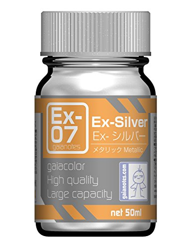 ガイアノーツ Exシリーズ Ex-07 Ex-シルバー 50ml 模型用塗料 30017