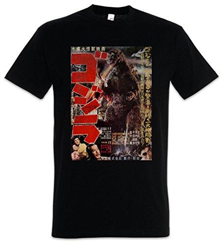 Urban Backwoods Monster Vintage Asia II Men T-Shirt Black Size 2XL