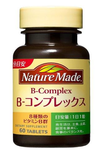大塚製薬ネイチャーメイドB-コンプレックス60粒