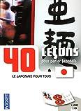 Coffret 40 leçons pour parler japonais (livre + 2 CD)