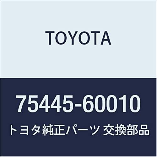 TOYOTA 75445-60010 Manufacturer regenerated product Door Plate Name Excellent