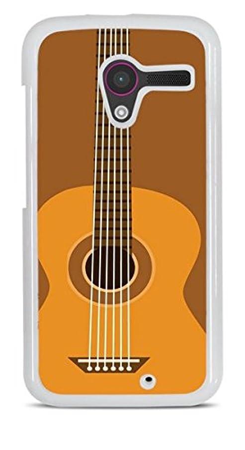 Acoustic Guitar White Hardshell Case for Moto X