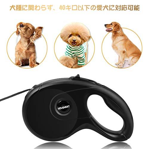 HOUSMART(ハウスマート)『愛犬用リード』