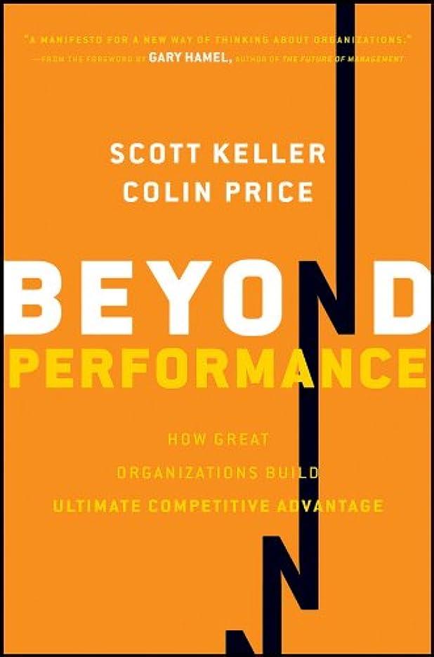 ケーブル広範囲に残酷Beyond Performance: How Great Organizations Build Ultimate Competitive Advantage (English Edition)
