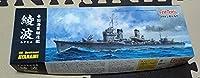 FW1綾波 日本海軍駆逐艦 1350 プラモデル