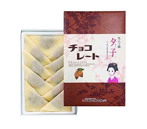 夕子 チョコレート (10個入り)