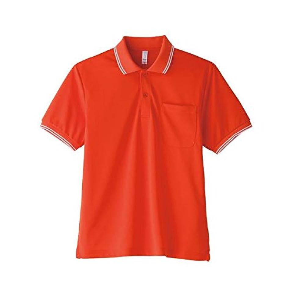 外交問題底アナロジー(業務用2セット) Natural Smile ポロシャツユニセックスMS3112 5Lオレンジ