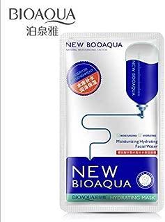 BIOAQUA Hyaluronic acid reservoir moisturizing invisible mask oil control acne mask