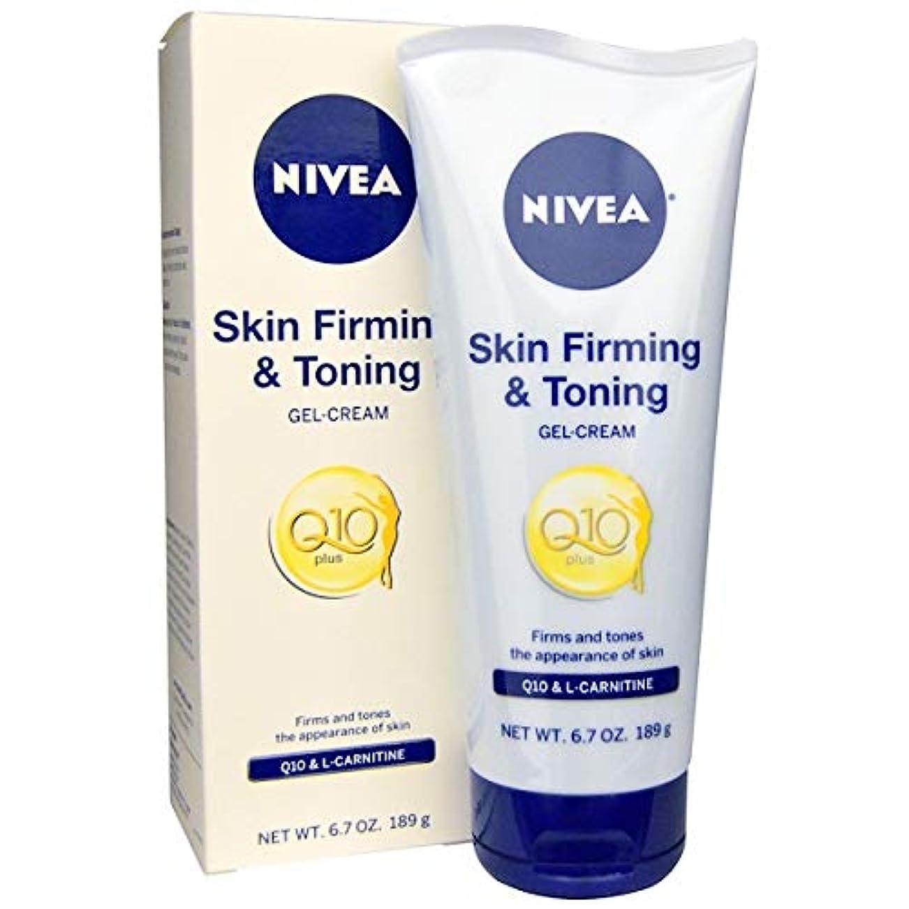 拍手する氏方法論ニベア  ファーミング セルライトジェルクリーム Q10プラス FIRMING Cellulite Gel Cream Q10 Plus【海外直送品】