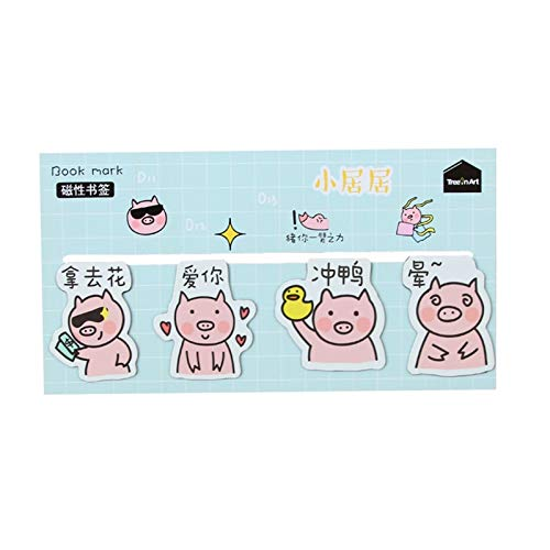 XYJNN Bookmarks for Women Bookmarks for Kids  Bookmarks Bookmark Book Marks-Magnetic Bookmark Lovely Pig Shape Children Bookmark/Creative Fun Multipurpose/8 Piece Set (Color : No. 1)