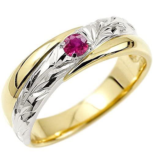 [アトラス]Atrus 婚約指輪 レディース 10金 イエローゴールドk10 プラチナ pt900 ハワイアンジュエリー ルビー エンゲージリング ピンキーリング 指輪 一粒 コンビ 11号