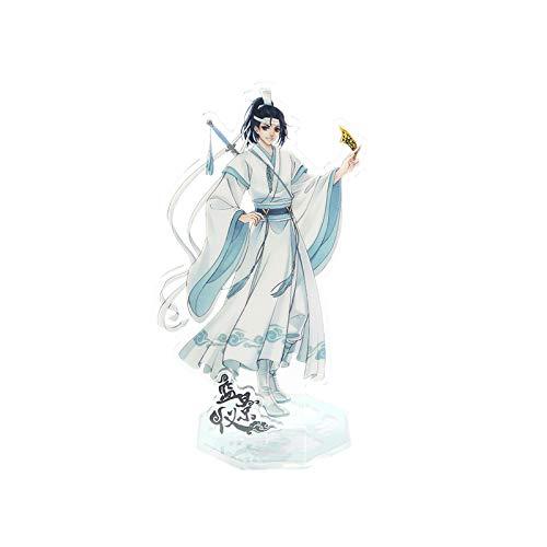 【並行輸入品】魔道祖師 アニメ 公式 グッズ アクリルスタンド (藍景儀 ラン・ジンイー)
