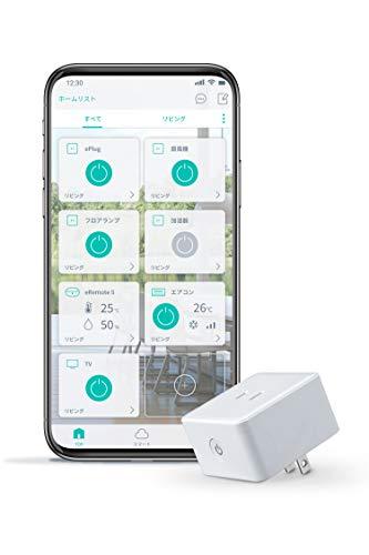 【Works with Alexa認定製品】LinkJapan 「ePlug(イープラグ)」 スマホ&音声で電源をIoT化するプラグ Googl...