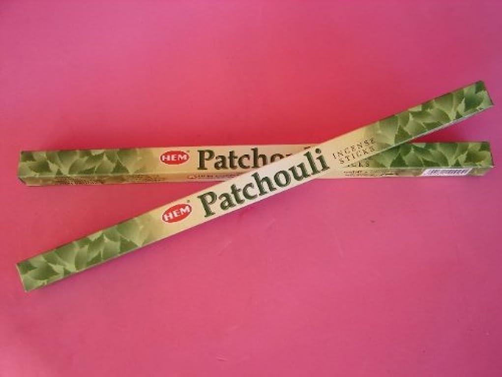 フルーツ野菜ゆるく混乱4 Boxes of Patchouli Incense Sticks