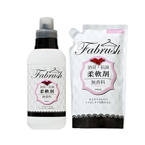 fabrushファブラッシュ 柔軟剤 無香料 本体600ml+詰替540mlセット品