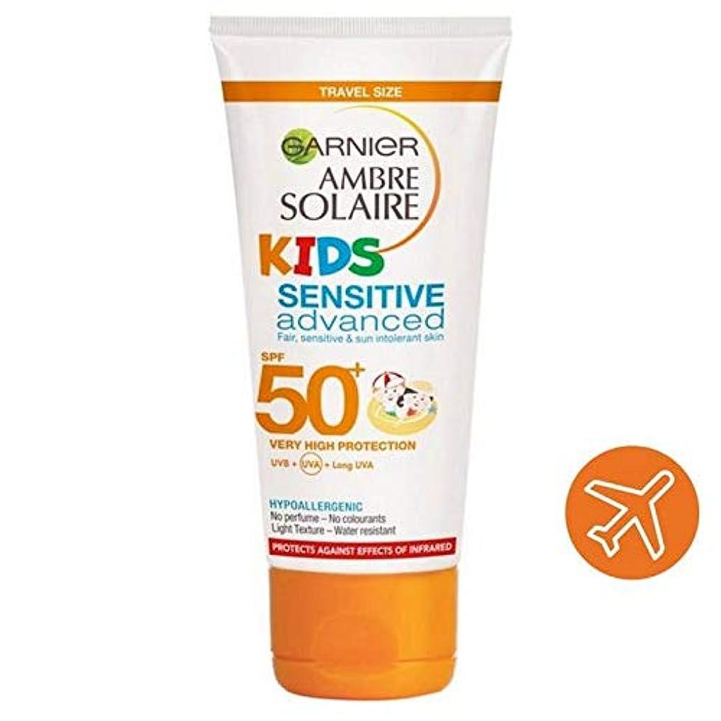エジプト人クレア天気[Garnier ] アンブレSolaire子供敏感サンクリームSpf50 + 50ミリリットル - Ambre Solaire Kids Sensitive Sun Cream SPF50+ 50ml [並行輸入品]